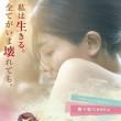 最新の映画情報 特別一気、配信中-11/18-2