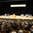 9.8「安倍9条改憲NO!全国市民アクション」9・8キック・オフ集会