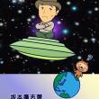 坂本廣志とポン太のQ&A集 第三巻 Kindle版