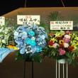 """咲妃みゆ「咲妃みゆオーケストラコンサート """"First Bloom""""」"""