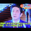 11/22 北朝 テロ支援国家 日本が指定すべきだった