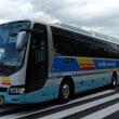 大阪空港交通 大阪200か45-56