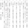 早稲田大学・商学部・国語 2