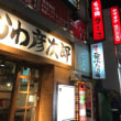 福岡・博多の旅1日目