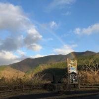 久賀ダムの虹