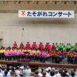 たそがれコンサート18・大阪城野外音楽堂。       18.7.20