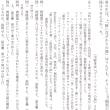 京都大学・国語 31
