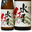 ◆日本酒◆長野県・田中屋酒造店 水尾 純米吟醸無濾過生原酒 紅