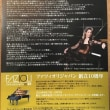 アンジェラ・ヒューイット「ゴルトベルク変奏曲」のチケットを取る  /  METライブビューイング「魔笛」の座席指定を取る  /  「ありがとう,トニ・エルドマン」を観る~早稲田松竹