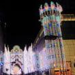 本日より神戸ルミネリエ2017、大変化!も今年で最後か?