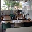 学習室「あゆむ」  日程のお知らせ