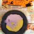 かぼちゃ&紫芋のロールケーキ