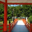 大濠公園 No.7   (中央区)