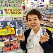 昨日は ホノミ漢方さんの店内勉強会でした。