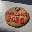 「チャレンジ2020」の バレンタインデー