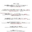 11/17(金)平日ランチメニュー