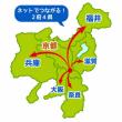 こんばんは 京都美山高校