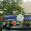 "「KAT-TUN LIVE 2015 ""quarter"" in TOKYO DOME」グッズ買ってきました~♪"
