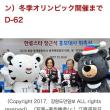 yokosogangwondoさんinstagram ブログ