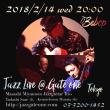 2018/2/14(水)宮本政志 Jazz Live情報 高田馬場Gate One