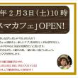 140号 パソコン塾 北助松教室&春木駅前教室 ブログマガジン