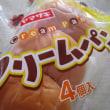 クリームパン 4個入 ヤマザキ