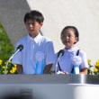 2017年8月6日平和記念式典