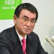 第3次安倍改造内閣の閣僚決まる !!