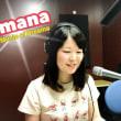 FMひたち 82.2MHz manaのMusic of Dreams!