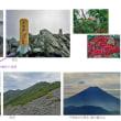 赤石岳、悪沢岳、千枚岳を縦走 -登山記録-