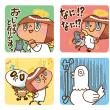 ふつうにいいひと天使と悪魔2!!