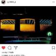 2017/09/16  ジェジュン  Instagram  (3)