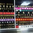 ブログ170922 初の台湾旅行~新宿髪型にて台湾シャンプー