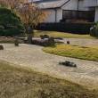 伊丹美術館にて、絵本の引き出し『林明子原画展』を見てきました。