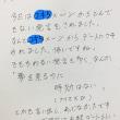 【美術部】コキタメ〜ンのセクハラに耐えるミキティーと調子に乗るテノール~181208