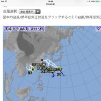海南島近くにあった熱帯低気圧が16号台風になり見ました。中国の周りには3つの台風があつまりま。