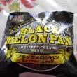 ブラックメロンパン ホイップクリームサンド パスコ