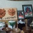 展示紹介「和泉葛城の鬼」&作品紹介