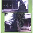 狛犬 No23-495 三郷市 彦成 香取神社