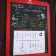 興善町「 長崎洋和食 のだ屋 」▪ハンバーグが美味しいと評判のお店に行ってきました