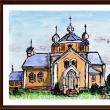 ベラルーシ・ウクライナ・モルドバ旅行シリーズ (20)ウクライナの教会