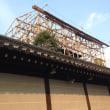 西本願寺の改修足場