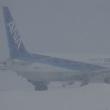 雪の秋田空港へ 20190106