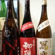 北海道・東北地方の日本酒 其の62