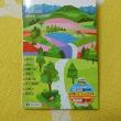 京都滞在中に300名山の愛宕山計画