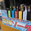 2017.09.17  岸和田だんじり祭り