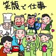 メンテお気楽日記 3月5日 仕事が楽しくなる方法