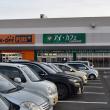 ■イオンスーパーセンター鈎取店