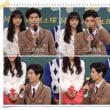 『オトナ高校』制作発表記者会見動画