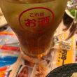 土曜夜  鳥貴族浅草店
